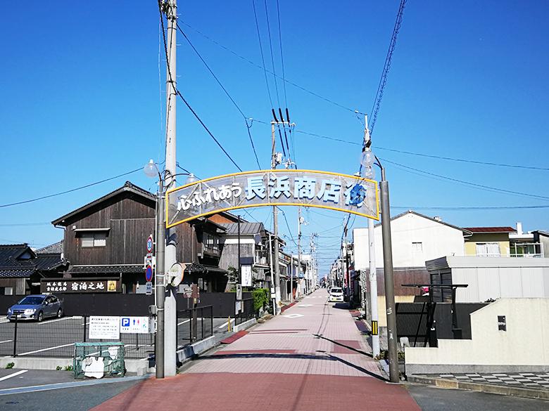 ぜひ愛媛県大洲市長浜へ