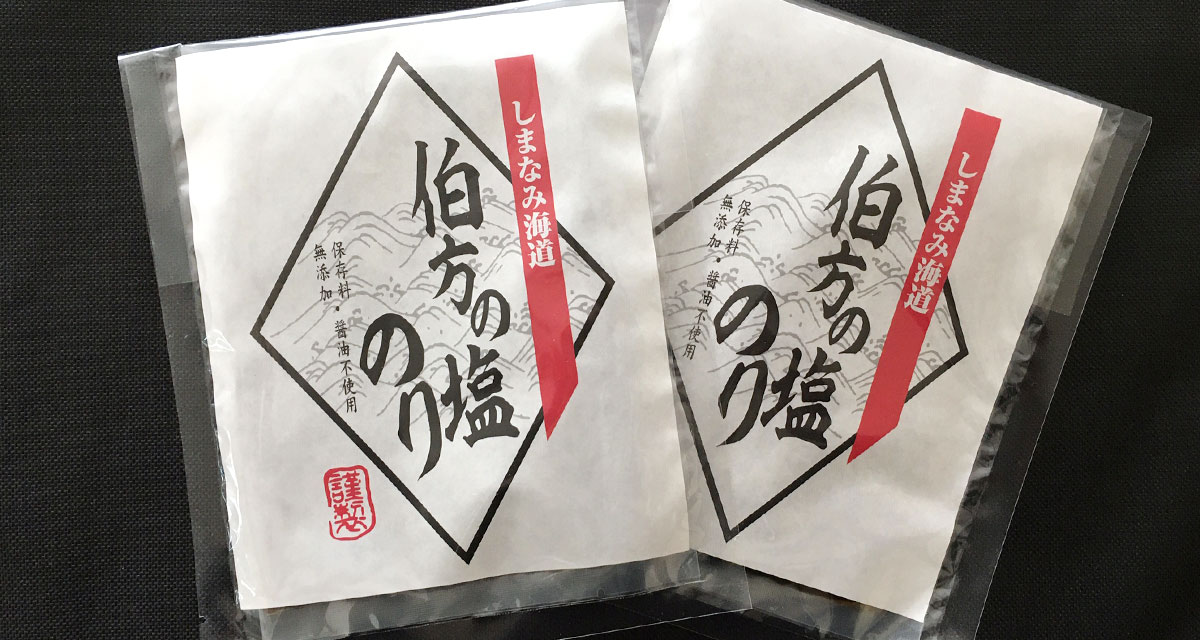 伯方の塩のりのパッケージ