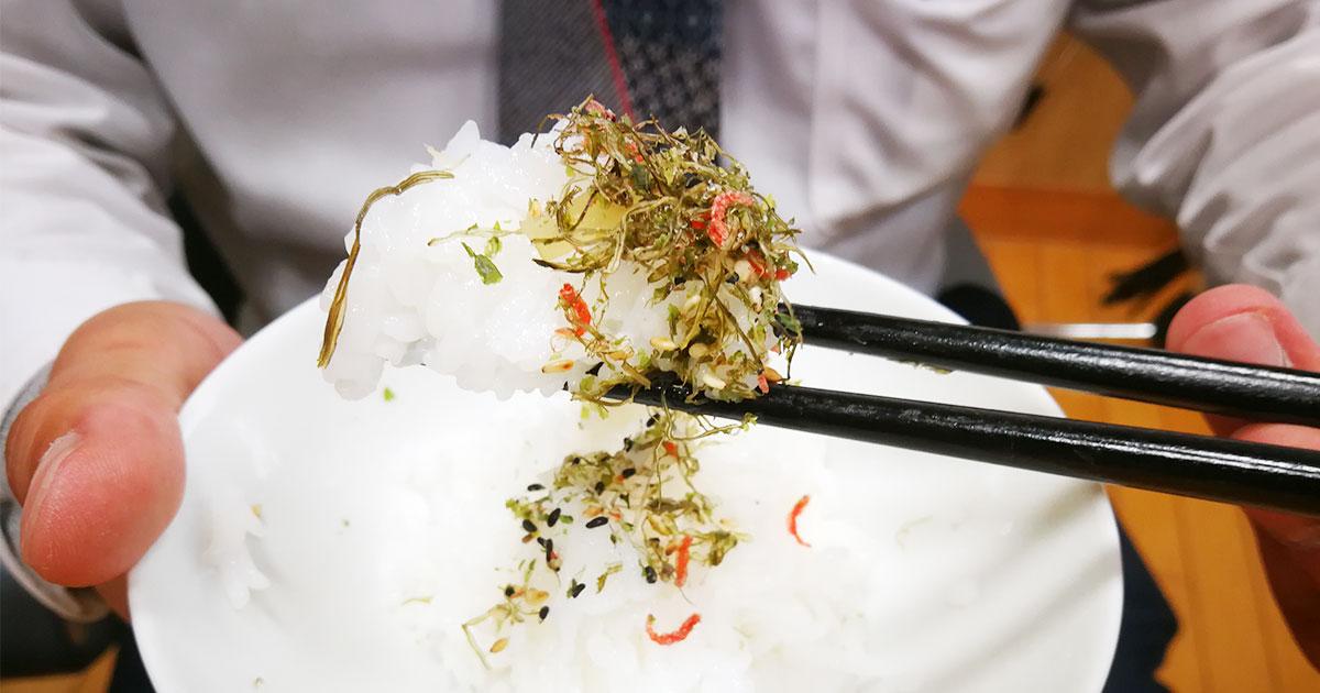 ご飯のお供「漁師のまかない ぶっかけ昆布」を食べてみた