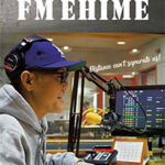 FM愛媛タイムテーブル2021年1/2/3月号